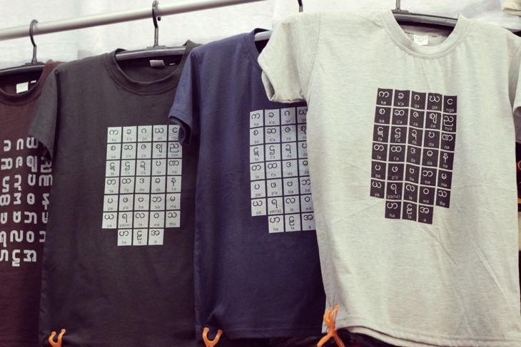 ボージョーアウンサンマーケットのTシャツ1