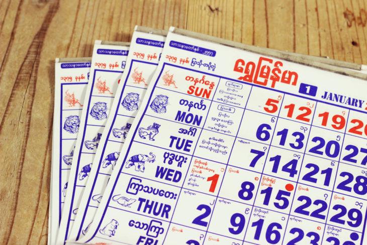 ビルマ暦のカレンダー