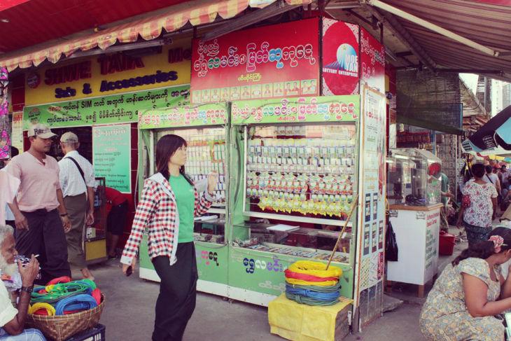 ヤンゴン露店お土産