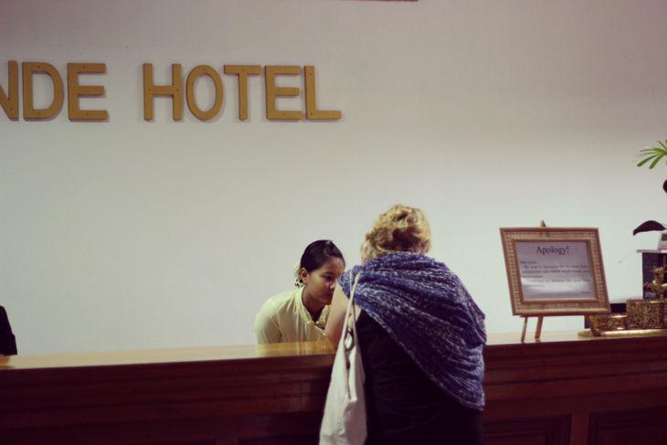 タンテ・ホテル フロント