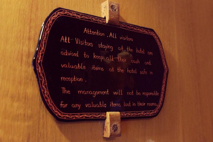 タンテ・ホテル メッセージボード